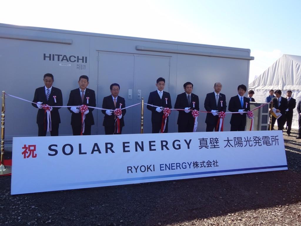 SOLAR ENERGY 真壁 太陽光発電所